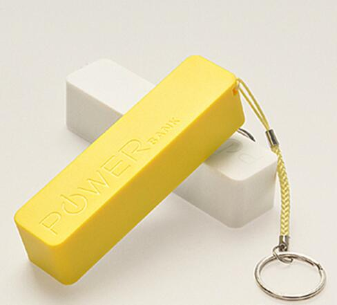 Colorful perfume cute gift 2600mah Power Bank title=